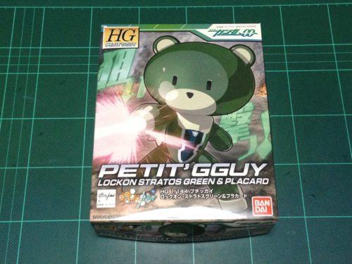 HGPG 1/144 プチッガイ ロックオン・ストラトスグリーン&プラカード [Petit'gguy Lockon Stratos Green & Placard]