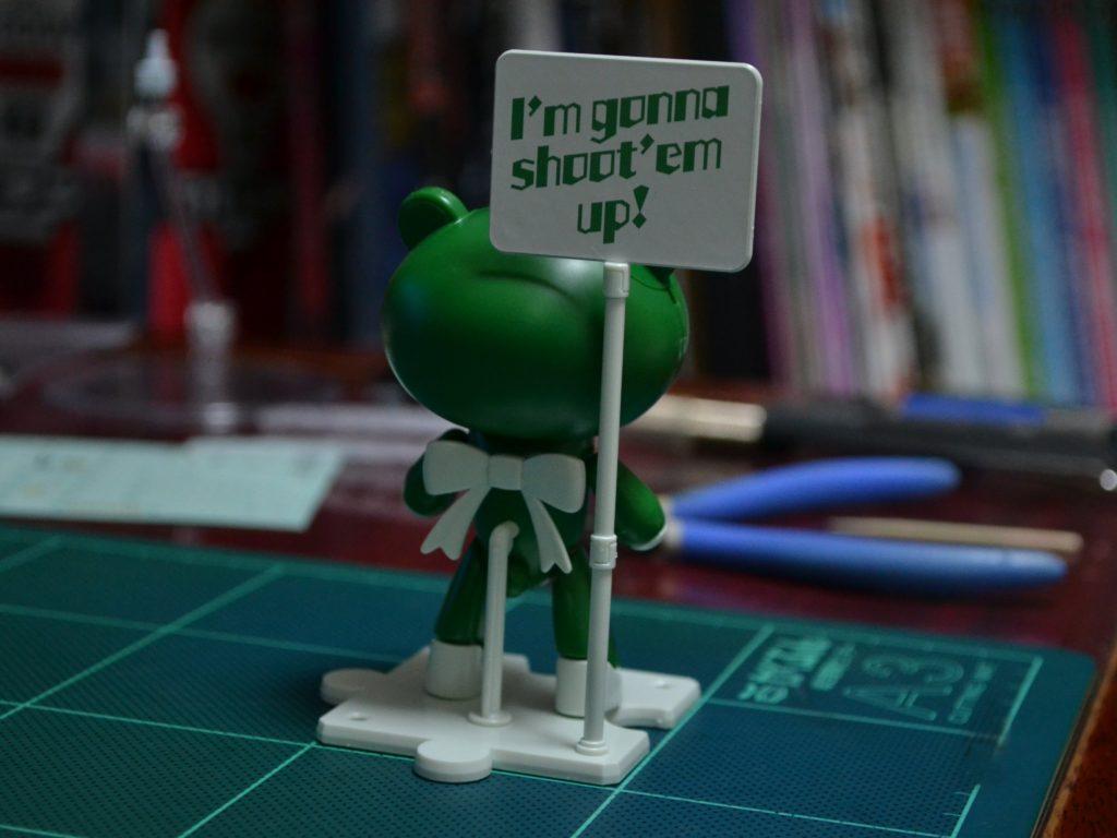 HGPG 1/144 プチッガイ ロックオン・ストラトスグリーン&プラカード [Petit'gguy Lockon Stratos Green & Placard] 背面