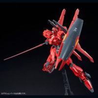 RE/100 1/100 ガンダムMk-III 8号機