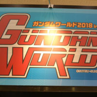 【イベント情報・フォトレポート】ガンダムワールド2018 in 八尾
