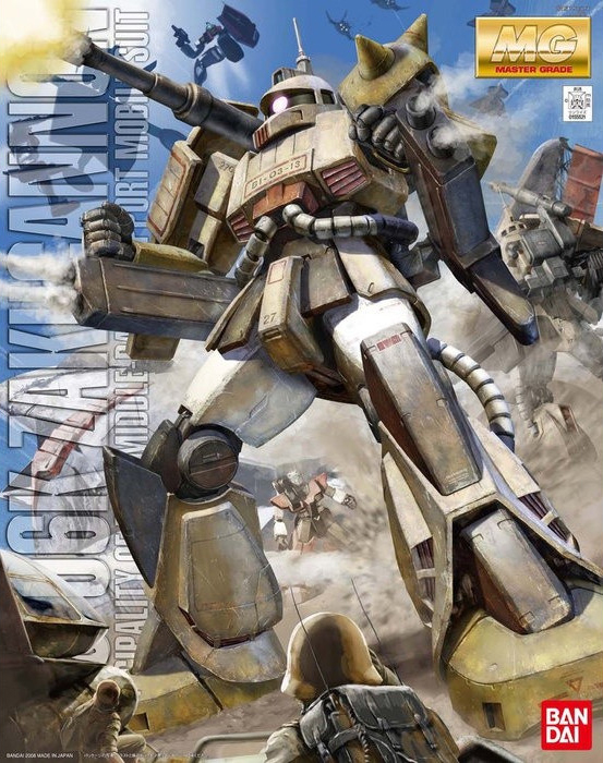 MG 1/100 MS-06K ザクキャノン [Zaku Cannon] 0155521 4543112555212