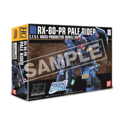 HGUC 1/144 RX-80PR ペイルライダー Limited Metallic Ver. パッケージアート