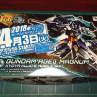 HGBD 001 1/144 AGE-IIMG ガンダム AGEII マグナム [Gundam AGEII Magnum]
