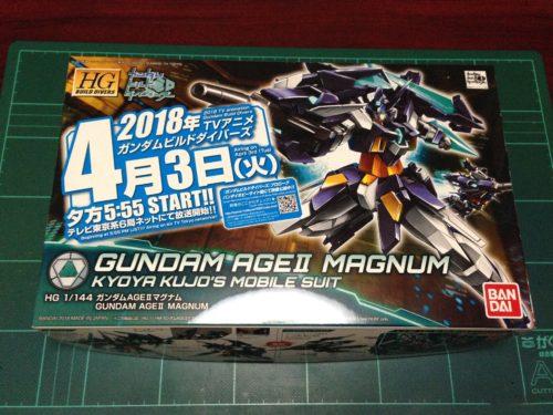 HGBD 1/144 AGE-IIMG ガンダム AGEII マグナム [Gundam AGEII Magnum]