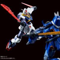 HGUC 1/144 RX-78-XX ガンダムピクシー [Gundam Pixy] 公式画像10