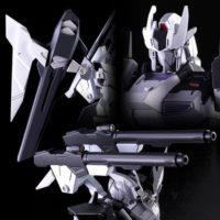 HGBF 1/144 RX-93ν-2I Hi-νガンダムインフラックス [Hi-ν Gundam Influx] 公式画像9