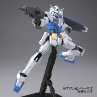 MG 1/100 AGE-1 ガンダムAGE-1 2号機 [Gundam AGE-1 Normal Unit 02] 公式画像4