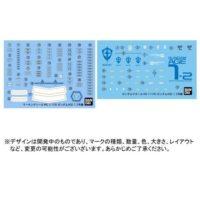 MG 1/100 AGE-1 ガンダムAGE-1 2号機 [Gundam AGE-1 Normal Unit 02] 公式画像5