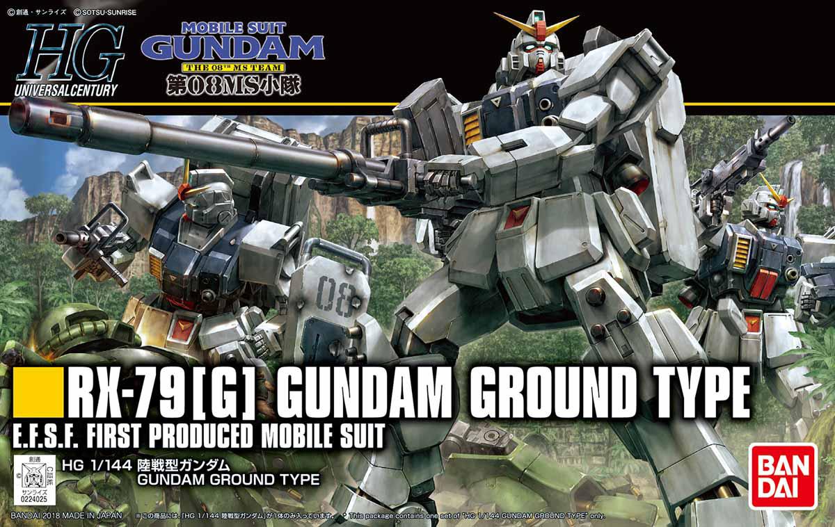 HGUC 210 1/144 RX-79[G] 陸戦型ガンダム パッケージアート