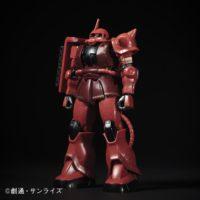 HG 1/144 シャア専用ザクII 伊勢丹限定リミテッドカラーVer.