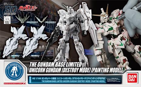HG 1/144 RX-0 ユニコーンガンダム(デストロイモード) [ペインティングモデル] [Unicorn Gundam(Destroy Mode)[Painting Model]] パッケージアート