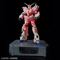 RG 1/144 RX-0 ユニコーンガンダム(デストロイモード) Ver.TWC [LIGHTING MODEL] [Unicorn Gundam(Destroy Mode)]