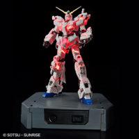 RG 1/144 RX-0 ユニコーンガンダム(デストロイモード) Ver.TWC [LIGHTING MODEL] [Unicorn Gundam(Destroy Mode)] 公式画像2