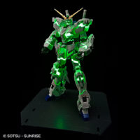 RG 1/144 RX-0 ユニコーンガンダム(デストロイモード) Ver.TWC [LIGHTING MODEL] [Unicorn Gundam(Destroy Mode)] 公式画像9