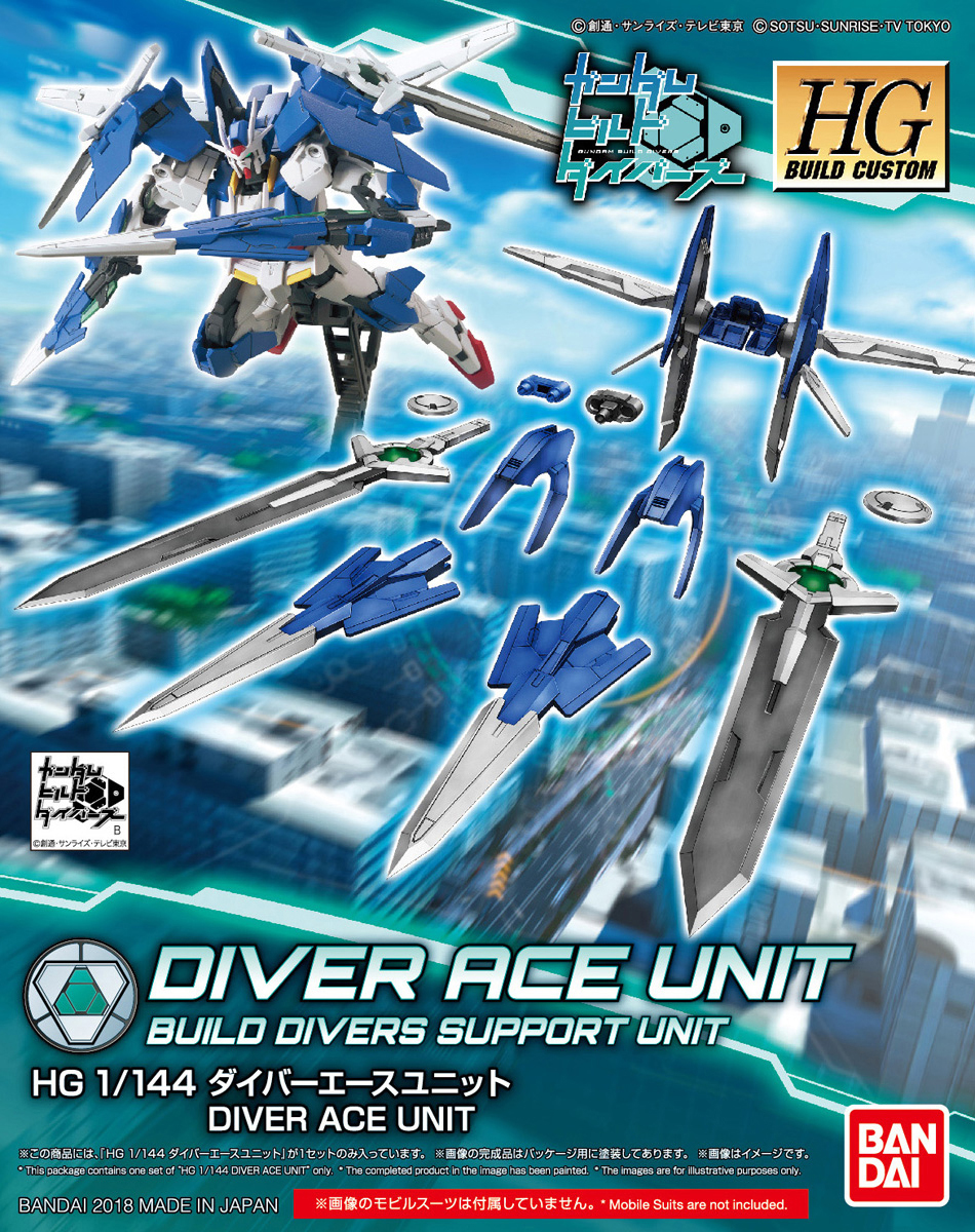 HGBC 036 1/144 ダイバーエースユニット [Diver Ace Unit]