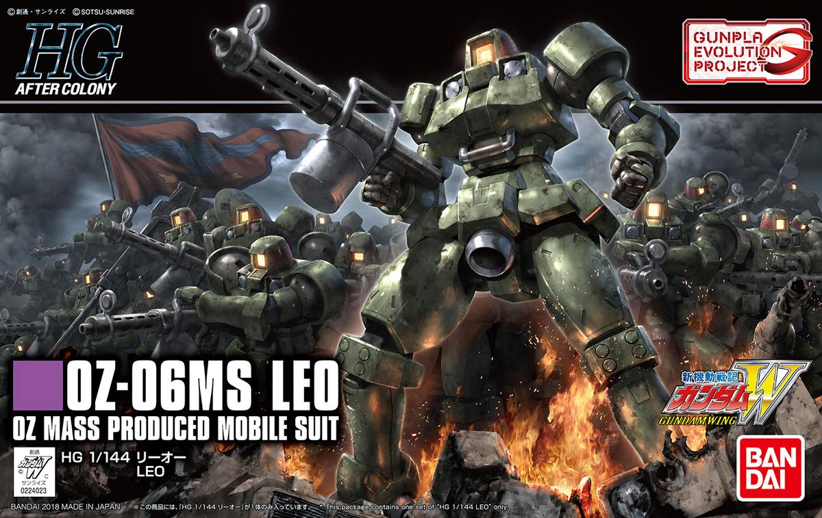 HGAC 211 1/144 OZ-06MS リーオー [Leo]