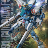 MG 203 1/100 ガンダムF91 Ver.2.0 [Gundam F91] パッケージ