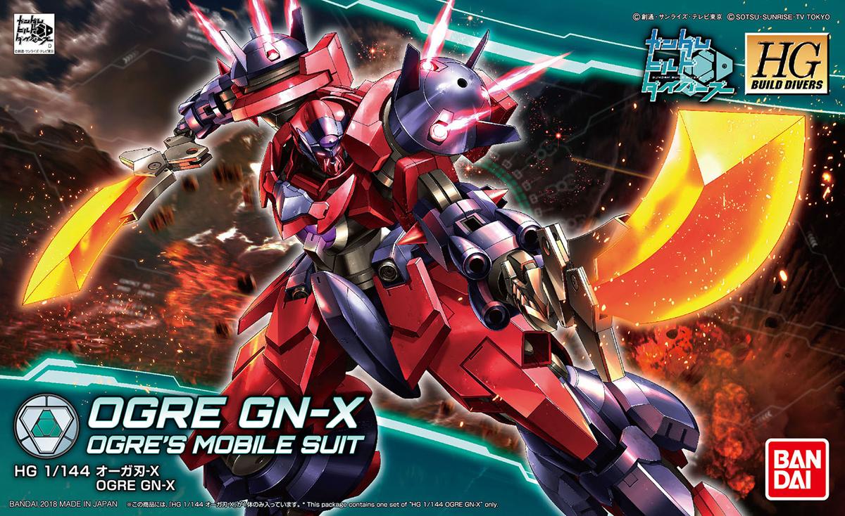 HGBD 005 1/144 GNX-803OG オーガ刃-X [Ogre GN-X]