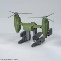 HGBC 037 1/144 ティルトローターパック [Tiltrotor Pack] 公式画像2