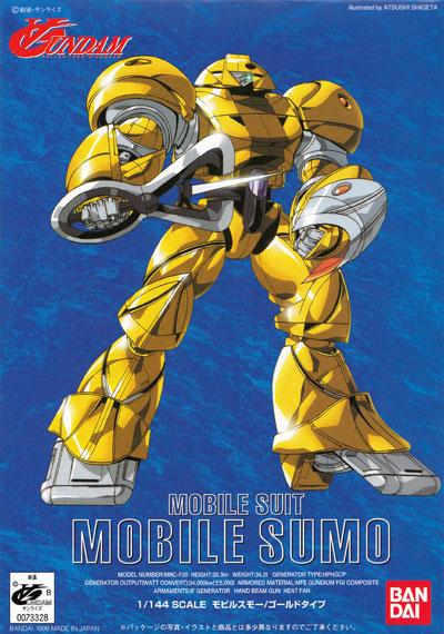 1/144 MRC-F20 モビルスモー・ハリー機(ゴールドタイプ) [Mobile SUMO Gold Type] 4902425733289