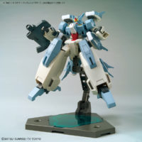 HGBD 006 1/144 GN-1001N セラヴィーガンダムシェヘラザード [Seravee Gundam Scheherazade] 公式画像3