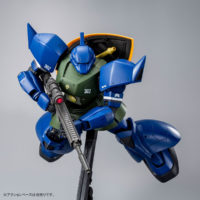 MG 1/100 MS-14A アナベル・ガトー専用ゲルググ Ver.2.0 公式画像4