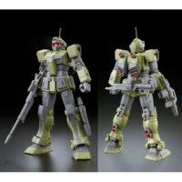 HG 1/144 RGM-79SC ジム・スナイパーカスタム [GM Sniper Custom]