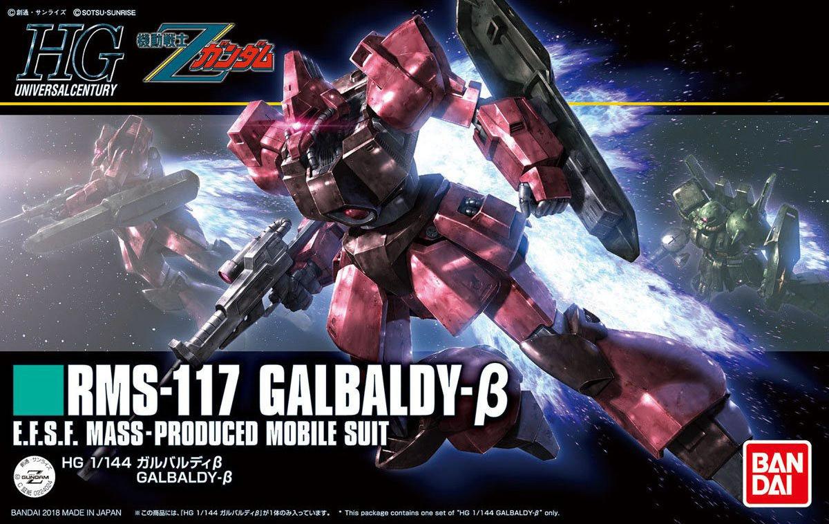 HGUC 212 1/144 RMS-117 ガルバルディβ [Galbaldy β] パッケージアート