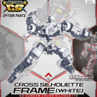 SDガンダム クロスシルエット(SDCS)  クロスシルエットフレーム[ホワイト][SD Gundam Cross Silhouette Cross Silhouette Frame [White]] パッケージ