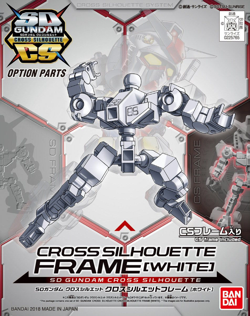 SDガンダム クロスシルエット(SDCS)  クロスシルエットフレーム[ホワイト][SD Gundam Cross Silhouette Cross Silhouette Frame [White]]