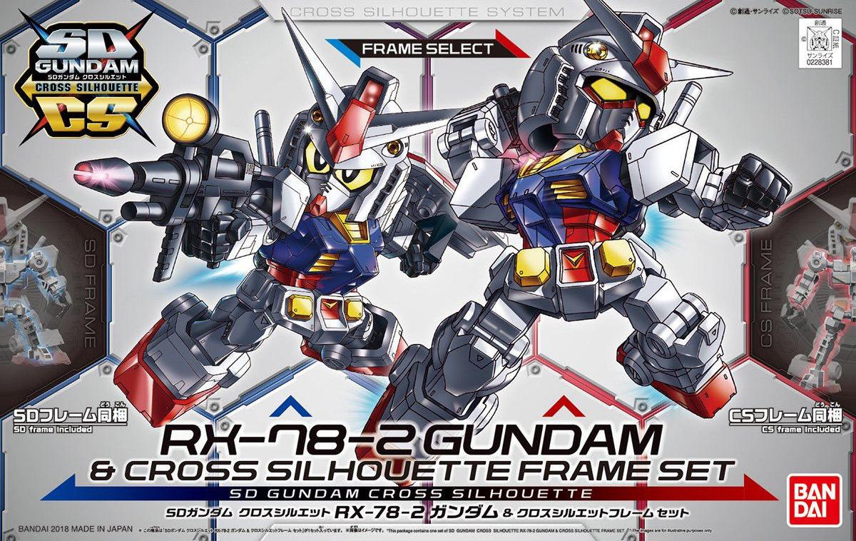 SDガンダム クロスシルエット(SDCS)  RX-78-2 ガンダム & クロスシルエットフレーム セット [SD Gundam Cross Silhouette RX-78-2 Gundam & Cross Silhouette Frame Set]