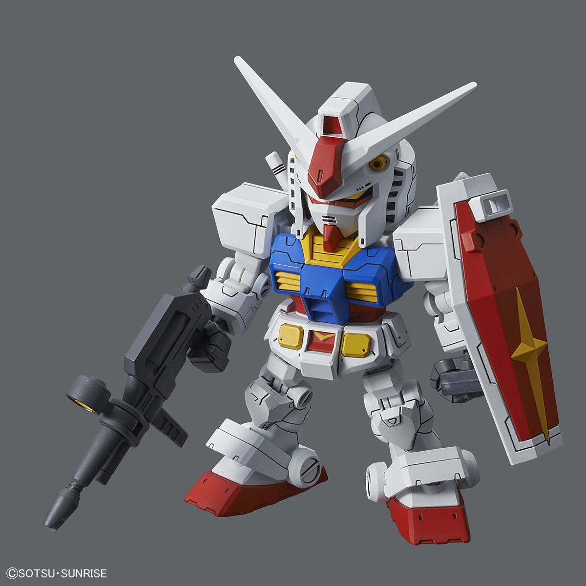 SDガンダム クロスシルエット(SDCS)  RX-78-2 ガンダム & クロスシルエットフレームセット [SD Gundam Cross Silhouette RX-78-2 Gundam & Cross Silhouette Frame Set] 4549660283812 5059573 0228381
