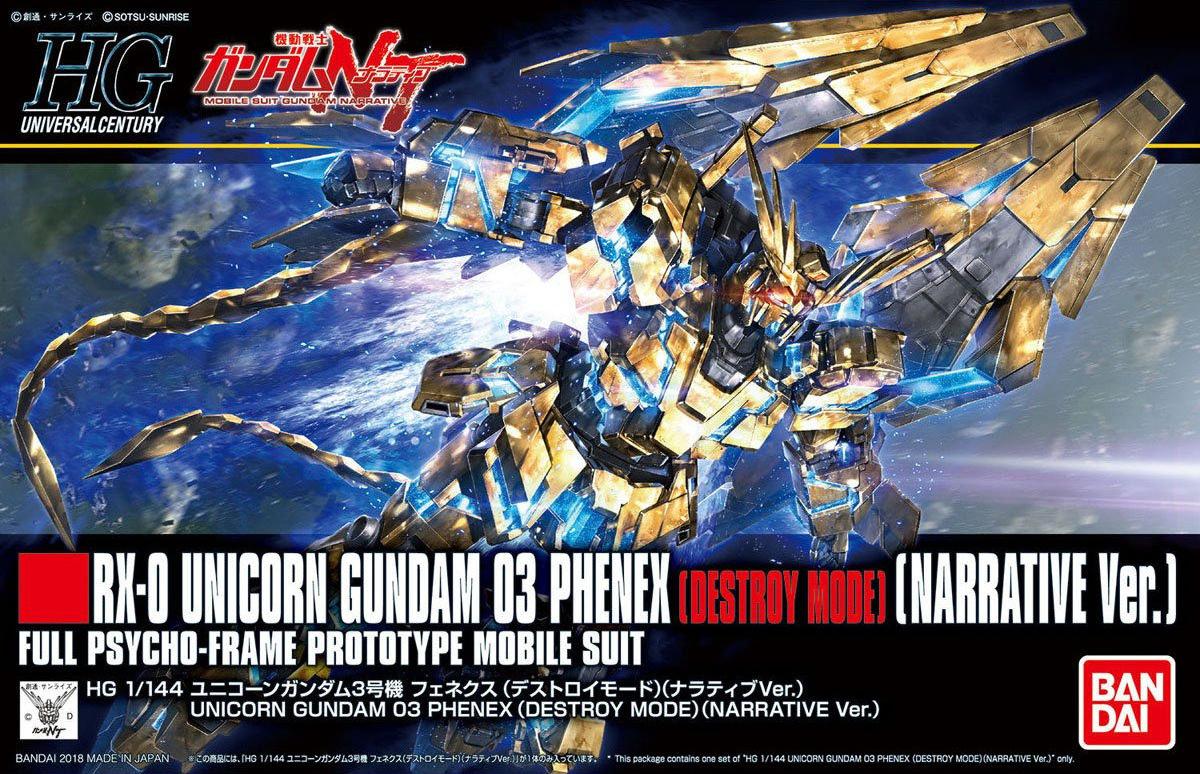 HGUC 1/144 ユニコーンガンダム3号機フェネクス(デストロイモード)(ナラティブVer.) [Unicorn Gundam 03 Phenex (Destroy Mode)(Narrative Ver.)] パッケージアート