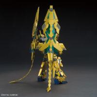 HGUC 1/144 ユニコーンガンダム3号機フェネクス(デストロイモード)(ナラティブVer.) [Unicorn Gundam 03 Phenex (Destroy Mode)(Narrative Ver.)] 公式画像2