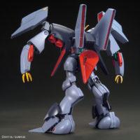 HGUC 1/144 RX-160 バイアラン [Byarlant] JANコード:4549660303466