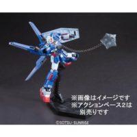 HG 1/144 GPB-X78-30 フォーエバーガンダム [Forever Gundam] 公式画像3