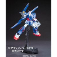 HG 1/144 GPB-X78-30 フォーエバーガンダム [Forever Gundam] 公式画像4