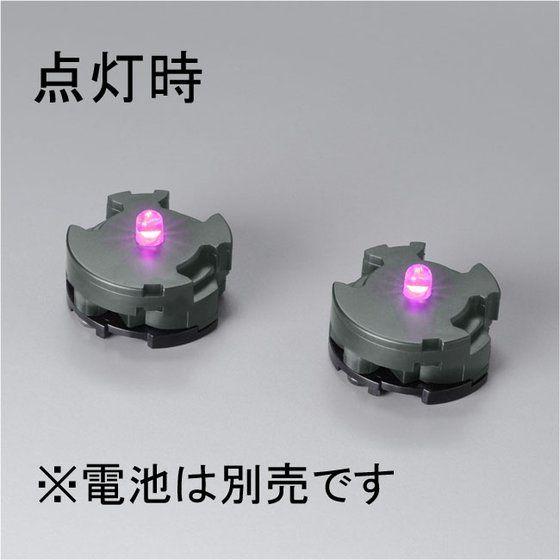 75345ガンプラLEDユニット2個セット(ピンク)