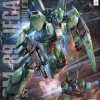 MG 1/100 RGM-89 ジェガン [Jegan]  JAN:4549660303480 パッケージ