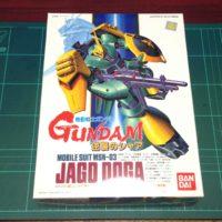 旧キット 1/144 MSN-03 ヤクト・ドーガ(ギュネイ・ガス専用機) [Jagd Doga (Gyunei Guss Custom)] JANコード:4902425208442