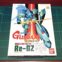 旧キット 1/144 RGZ-91 リ・ガズィ [Re-GZ] JANコード:4902425104218
