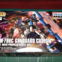 HG 1/144 RGM-79HC ジム・ガードカスタム [GM Guard Custom] JAN:4549660303558