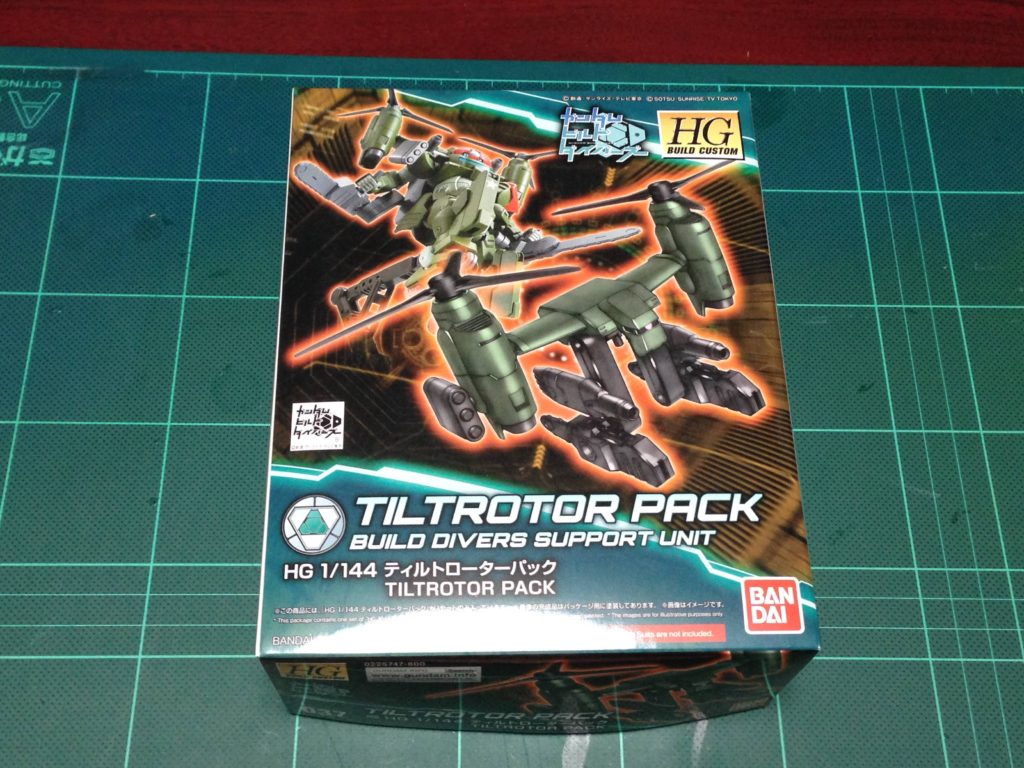 HGBC 037 1/144 ティルトローターパック パッケージ