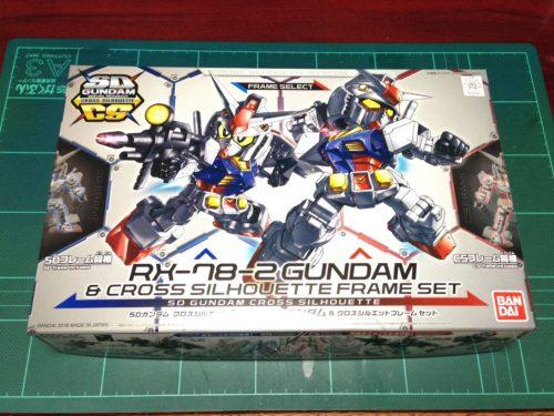 SDガンダム クロスシルエット RX-78-2 ガンダム & クロスシルエットフレーム セット [SD Gundam Cross Silhouette RX-78-2 Gundam & Cross Silhouette Frame Set]