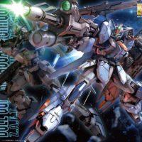 MG 1/100 GAT-X102 デュエルガンダム アサルトシュラウド [Duel Gundam w/ Assault Shroud] パッケージ