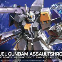HG 1/144 R02 GAT-X102 デュエルガンダム アサルトシュラウド [Duel Gundam Assault Shroud] パッケージ