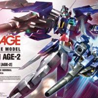 HG 1/144 AGE-2 ガンダムAGE-2 ノーマル [Gundam AGE-2 Normal] パッケージ