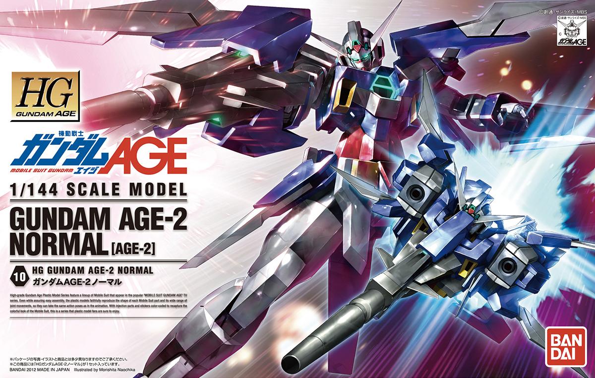 HG 1/144 AGE-2 ガンダムAGE-2 ノーマル [Gundam AGE-2 Normal] パッケージアート