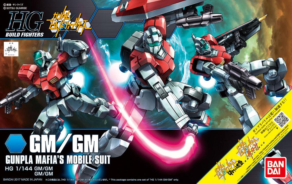 HGBF 1/144 RGMGM-79 GM/GM
