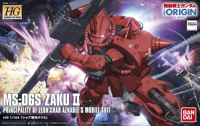 HG 001 1/144 MS-06S シャア専用ザクII [Char's Zaku II] [TheORIGIN] JAN 4543112964236